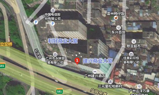 广州广美美雅医疗美容门诊部地址卫星图示