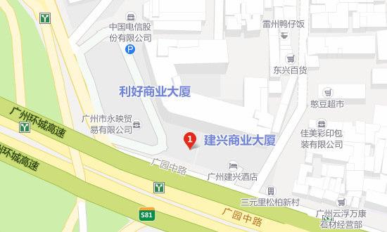 广州广美美雅医疗美容门诊部地址--地图