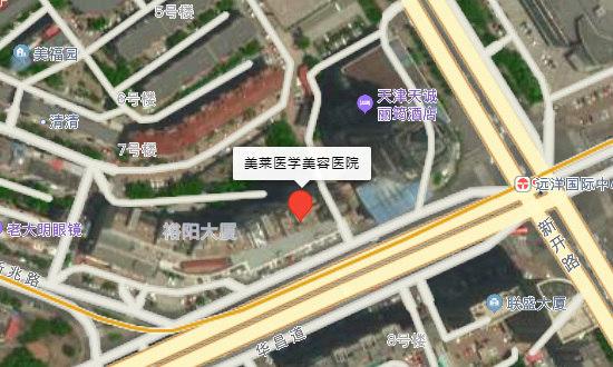 天津美莱医学美容医院地址卫星图示