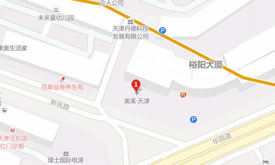 天津美莱口腔医院地址