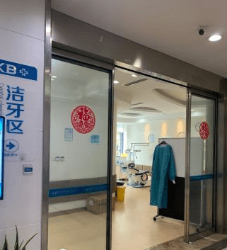 南京种植牙口腔医院排名