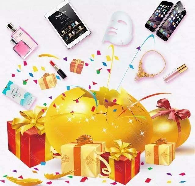 更有普拉达Prada包、LV包、Iphone7、AppleWatch、黄金项链、香奈儿香水、迪奥口红等奢华豪礼充值即得!