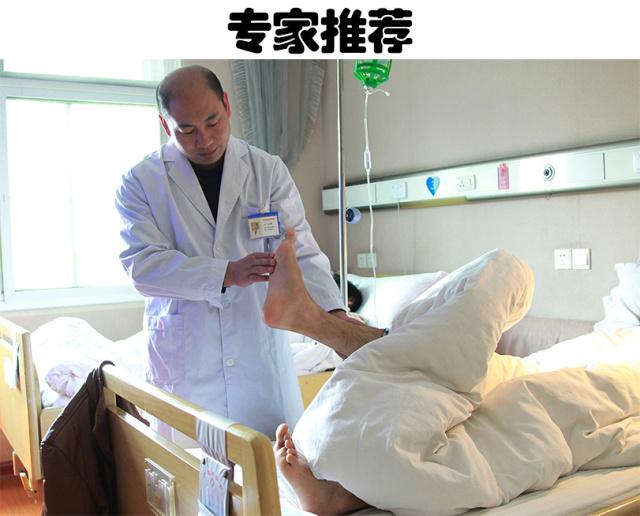 做激光美白需要进行住院吗?