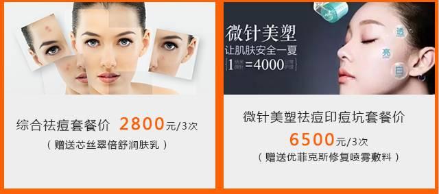 双眼皮一般多少钱,埋线双眼皮是长期保持的吗?
