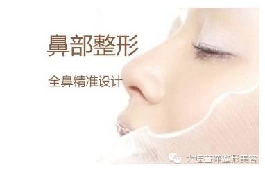 韩式三点式双眼皮多久能恢复自然?