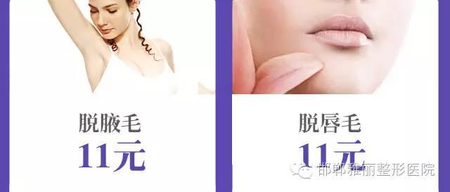 水光针可以解决哪些肌肤问题?