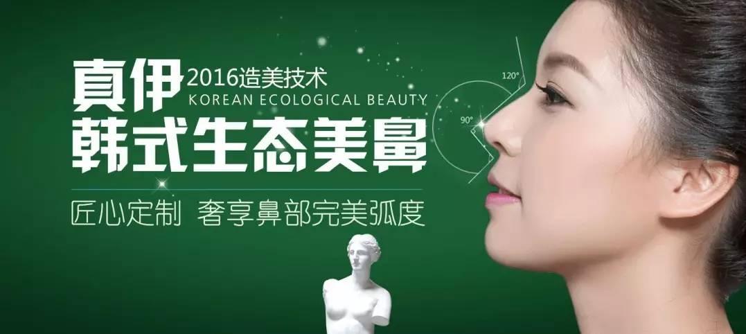 韩式隆鼻多久能恢复自然啊?