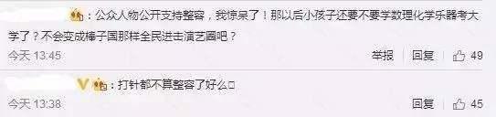 倪萍老师如此耿直的言论