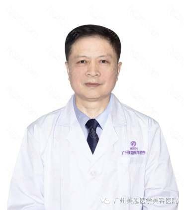 美恩权威医师