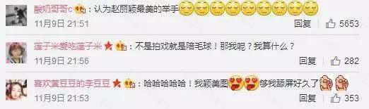 像前两天你家赵丽颖po的素颜照就获得粉丝和路人的一致好评