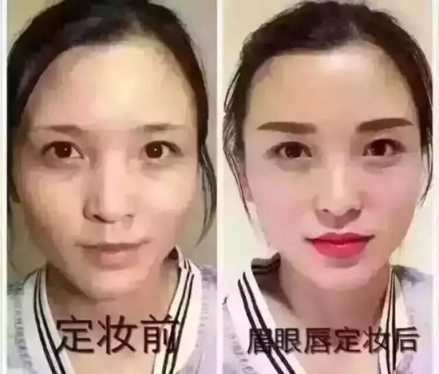 半长期纹眉术恢复需要多久?