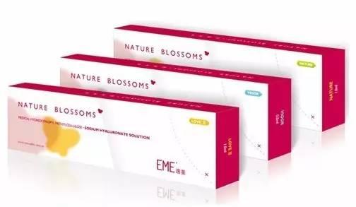 爱芙莱玻尿酸怎么样,一般能维持多久呢?