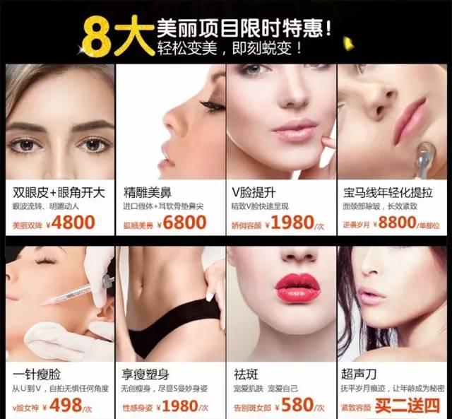 瘦脸针多少钱一支?