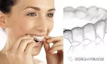 矫正牙齿20岁还可以矫正么?