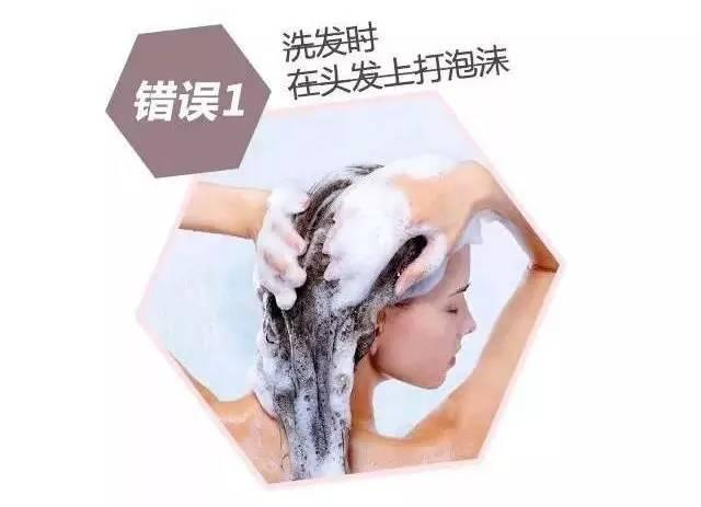 女人易掉发 头发稀少怎么办?
