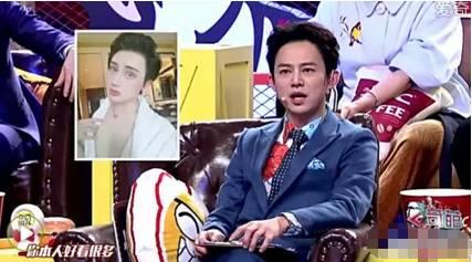 刘梓晨融掉全脸50多支玻尿酸,有没有辣到你眼睛?