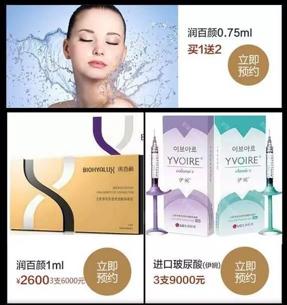 皮肤美容需要多少钱