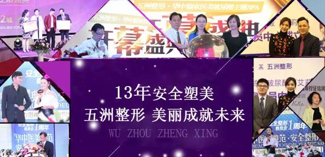 铂金瑞蓝玻尿酸:中国「华中区」首发预售—针星闪耀·创美新生