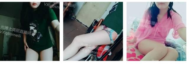 吸脂瘦腿|狂吃不减肥吸脂瘦大腿美美筷子腿