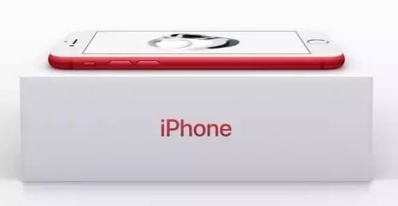 整容优惠活动|你梦寐以求的Iphone7这个周末在乌市整形能免费拿!