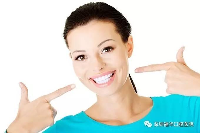 牙齿健康的标准,你知道吗?