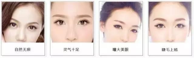 精雕双眼皮是长期的吗 你与三生三世的桃花眼,只差一条线的距离