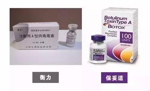 能安全怀孕吗?注射肉毒素和玻尿酸后没影响吗?
