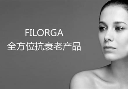 菲洛嘉童颜针 女人最牛的炫富不是包包和良好品牌,而是它!