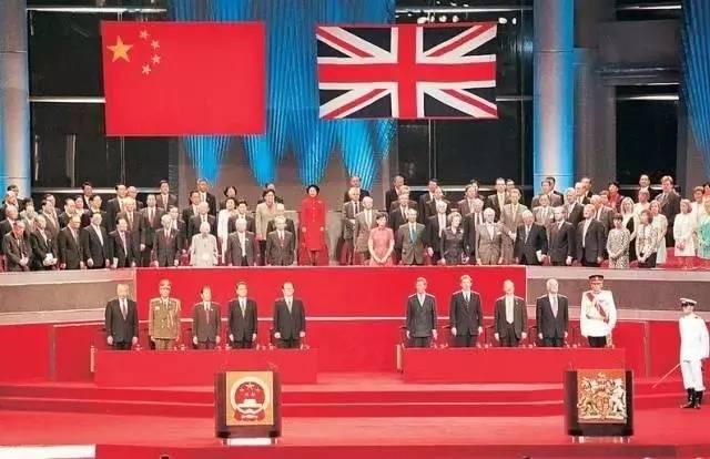 中国香港回归20周年 想想20年前的中国香港,看看现在的自已