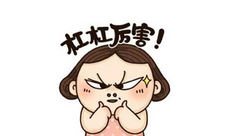 """雾化水光是什么 宅男女神IU这身""""奶奶style""""碎花裙简直..."""