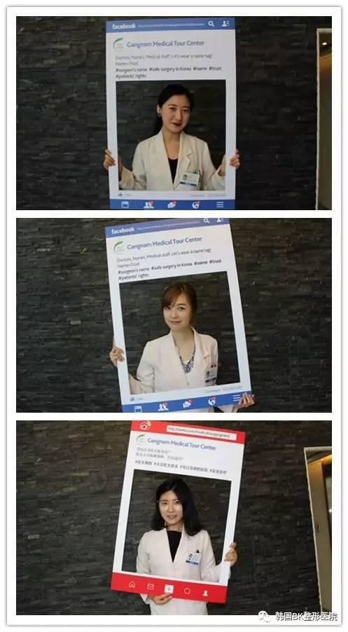 【韩国BK】您知道主治医生的名字嘛?