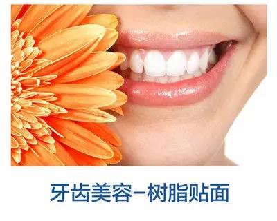 炫彩美白牙齿会让牙齿变敏感吗?