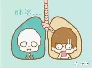 3.可诱发肺炎