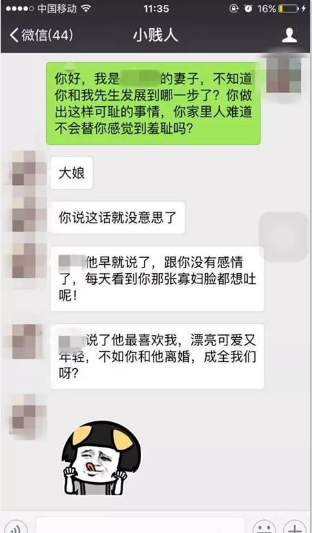 重庆市中山医院面部脂肪填充的成活率高不高?