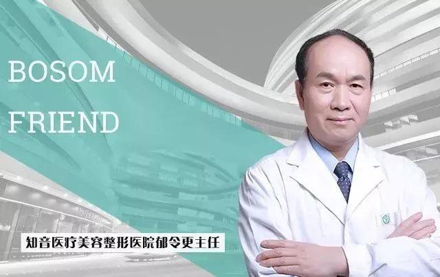 北京知音整形医院瘦脸针的效果那是稳妥滴很呢