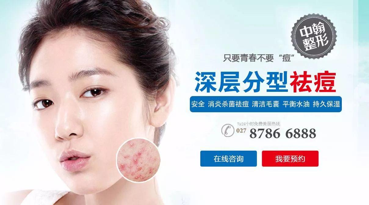 微针祛除痘痘会造成皮肤敏感吗?
