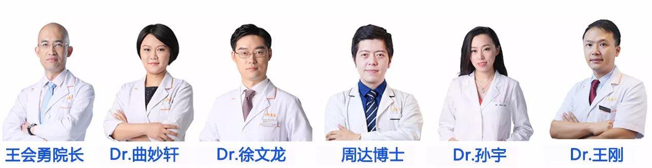 哪里做鼻部修复效果比较好?