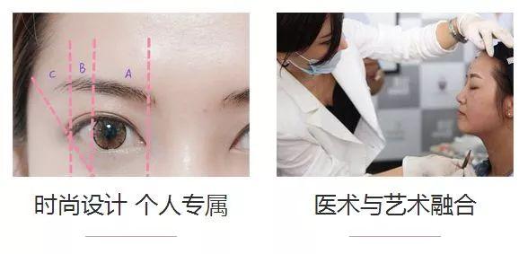 韩式半长期纹眉对什么有害吗?